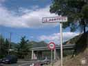 pyrenees0999:
